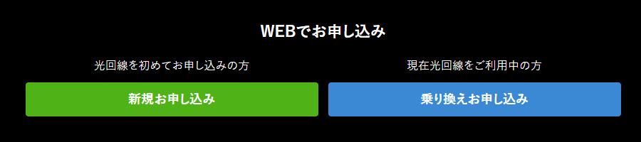 ビッグローブ公式サイト