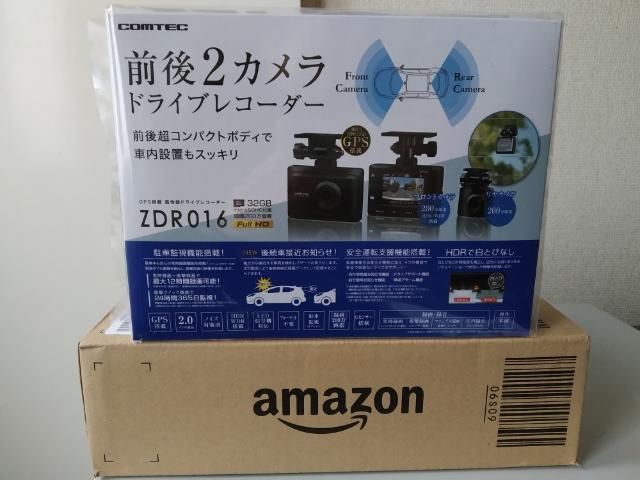 コムテックZDR016-Amazonで5年延長保証付きで購入