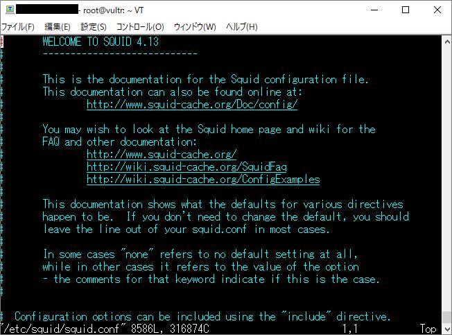 Tera Term-キーボードの「i」を押して編集モードに切り替える