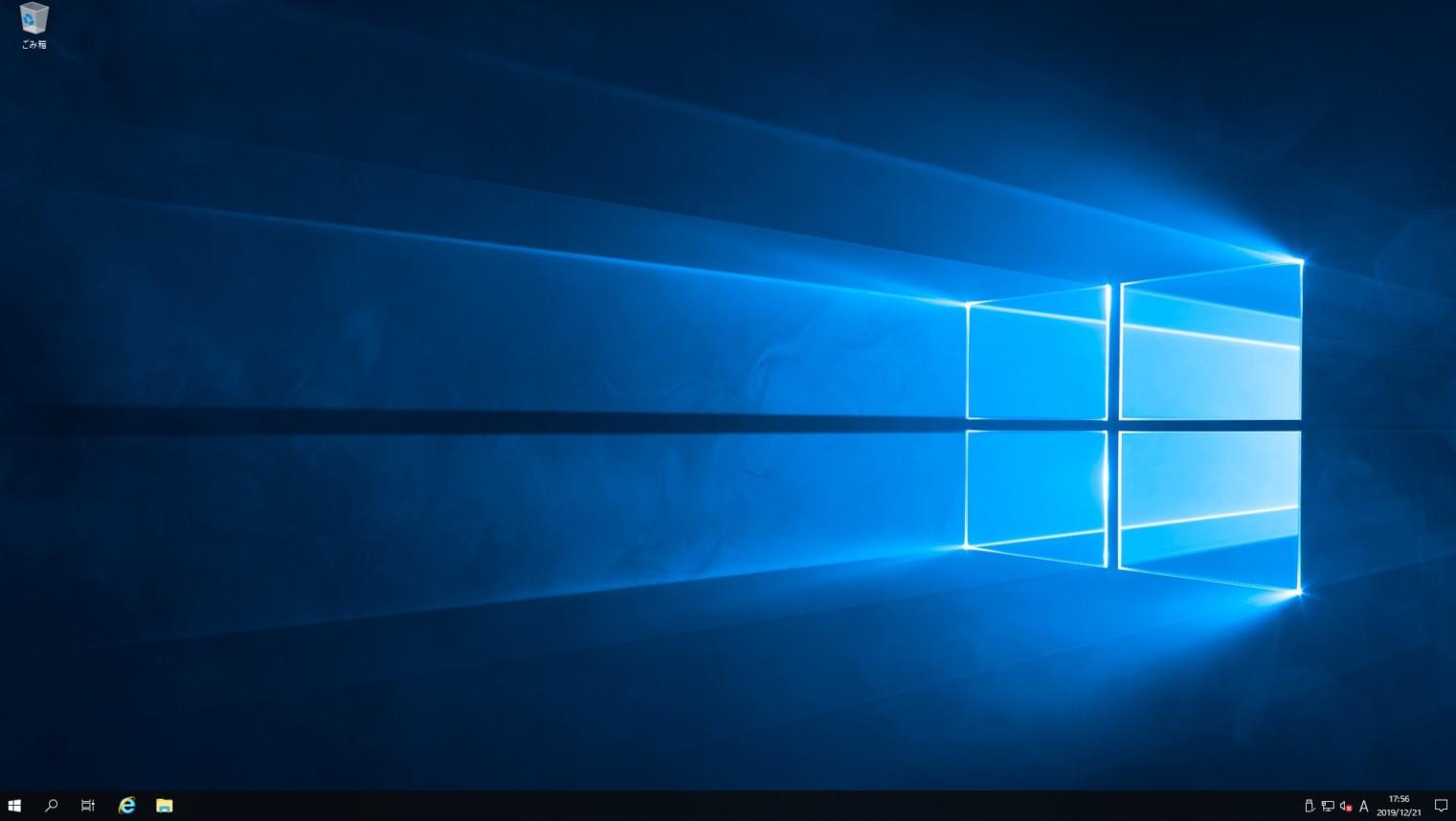 Windows VPS-リモートデスクトップ接続完了
